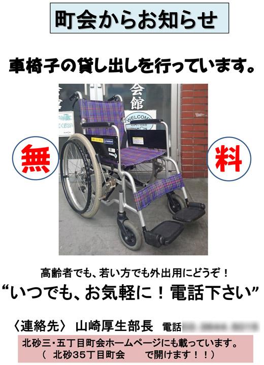 20180306_kitasuna35_001.jpg