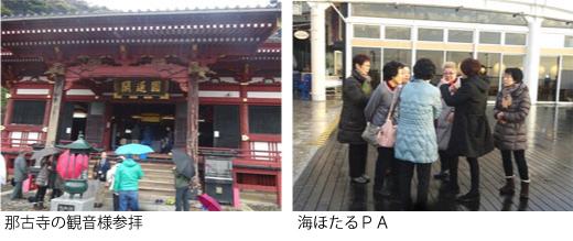 20190219_kitasuna35_03.jpg