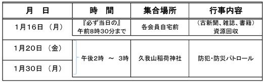 20161227_kugayamanishi_001.jpg