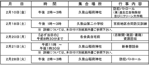 20170126_kugayamanishi_001.jpg