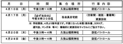 20170327_kugayamanishi001.jpg