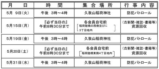 20170425_kugayamanishi001.jpg