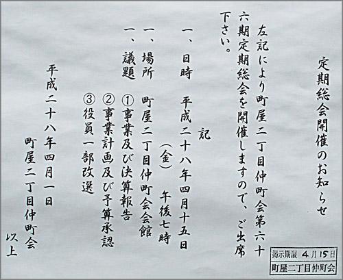 DSCN3212m.jpg