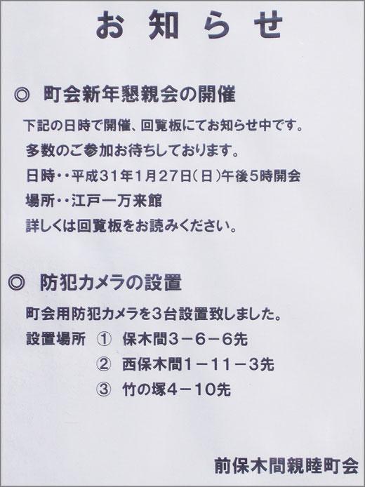 DSCN2384m28.jpg