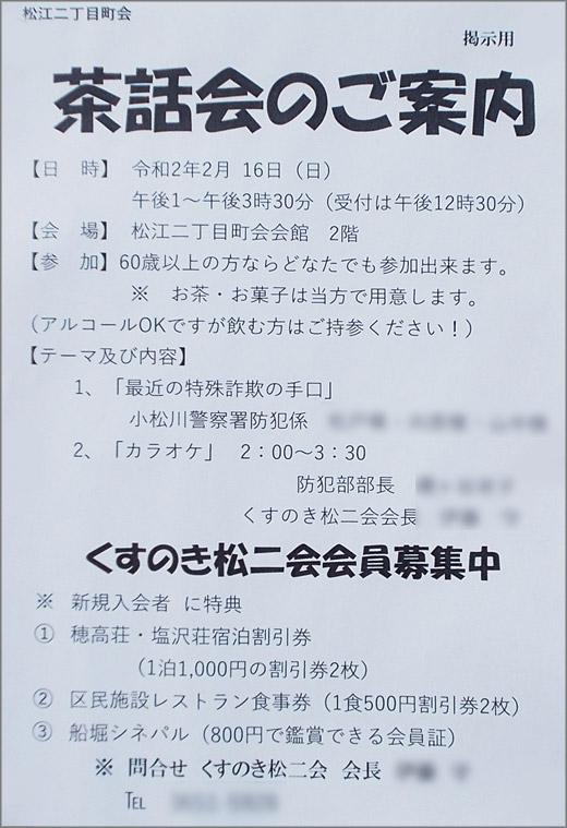 DSCN6332m13.jpg