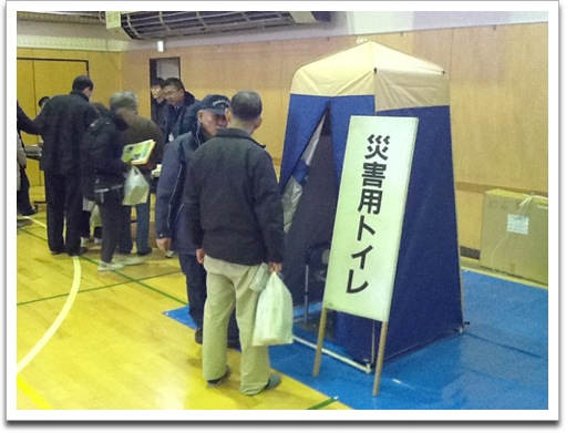 1302合同防災訓練/南榎町1_thumb.jpg