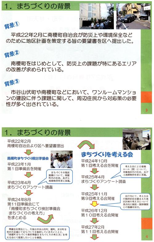 20150209_minamienoki_001m.jpg