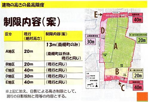 20150209_minamienoki_002m.jpg