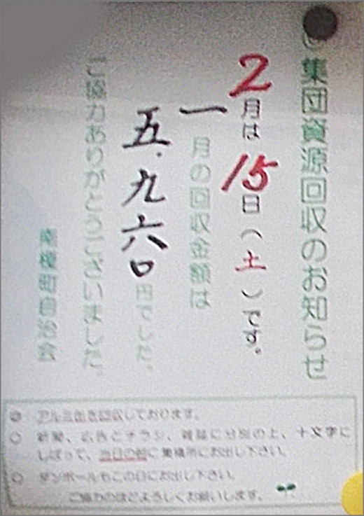 DSCN6204_01.jpg