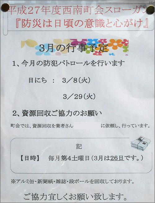 DSCN576m6.jpg