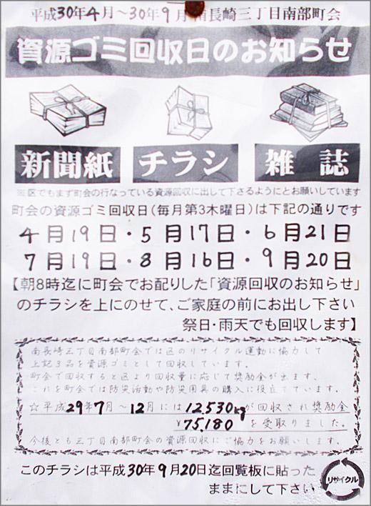 DSCN0070m.jpg