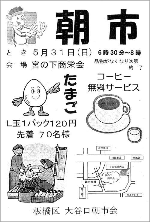 20150531_ooyaguchikita001.jpg