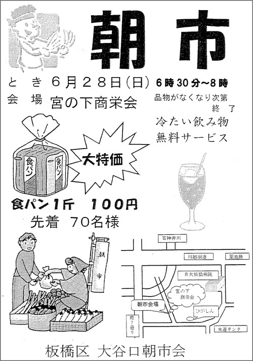 20150624_ooyaguchikita001.jpg