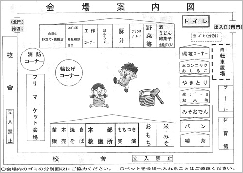 20151015oyaguchikita002.jpg