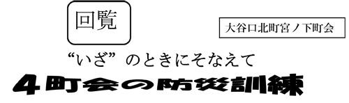 20160526_oyaguchikita002.jpg