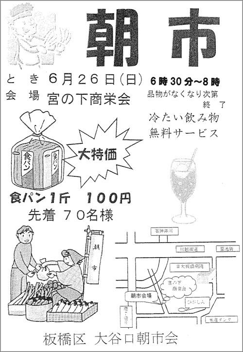20160622_oyaguchikita001.jpg
