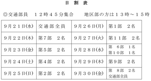 20160906_oyaguchikita_001.jpg