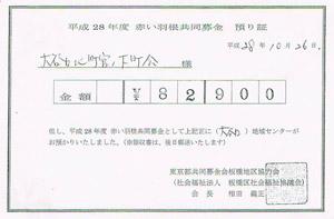 20161031_oyaguchikita001.jpg