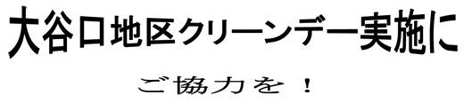 20161110_oyaguchikita002.jpg