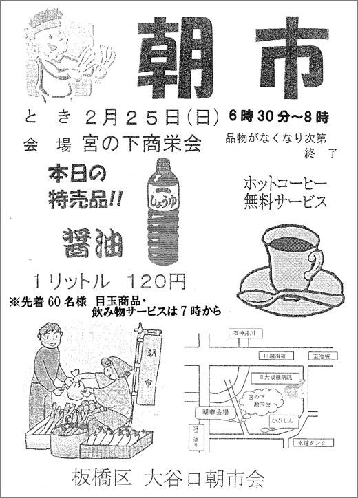 20180221_oyaguchikia_002.jpg