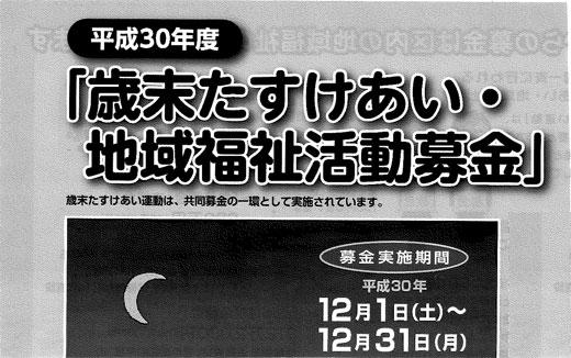 20181113_oyaguchikita__02.jpg