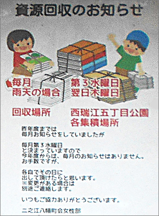 DSCN0064_002.jpg