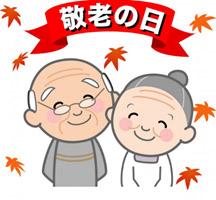 20200924_nishikoiwarokken_01.jpg
