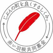 20201105_nishikoiwarokken_01.jpg