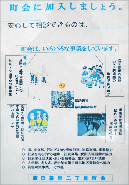 DSCN0018_2m.jpg