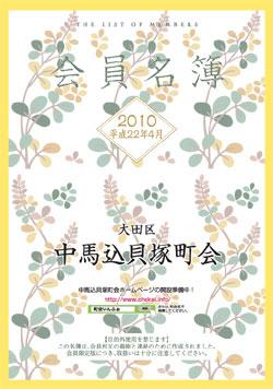1003表紙.jpg