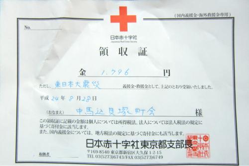 1209貝塚まつり義援金/貝塚町会03.jpg