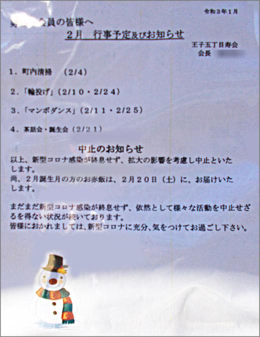 DSCN9745m18.jpg