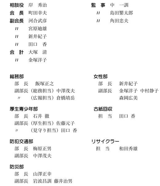20190423_ojihoncho2_06.jpg