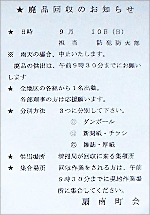 DSCN0953_004.jpg