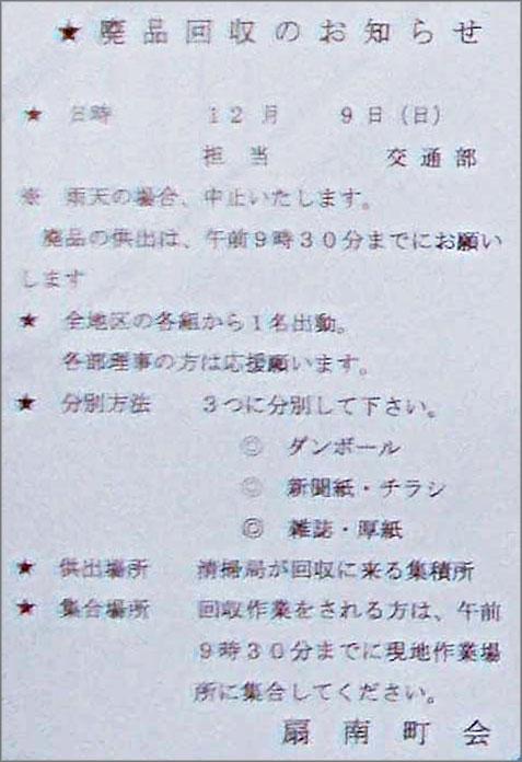 DSCN2282_01.jpg