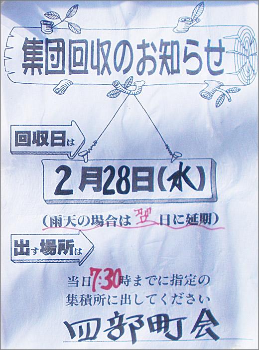 DSCN0753_001.jpg