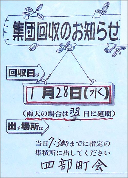DSCN2848_001m.jpg