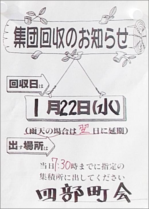 DSCN6152_01.jpg