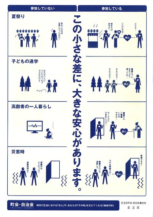 150722kanyuchirashi.jpg