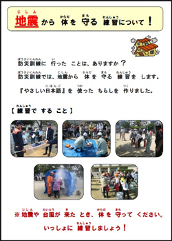 20150527_hirano001.jpg