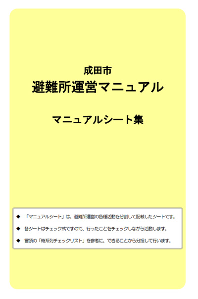 20200601_03.jpg