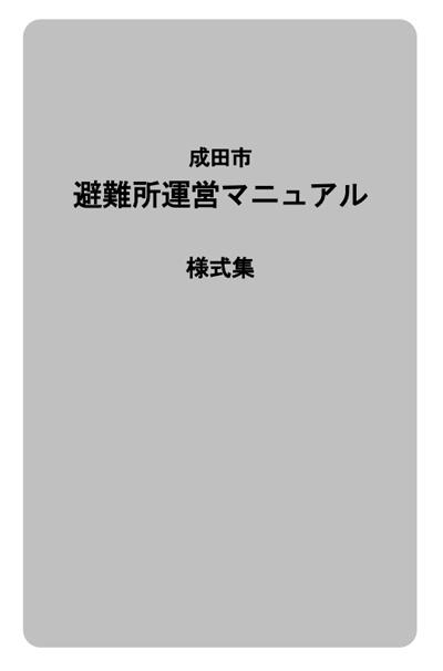 20200601_04.jpg