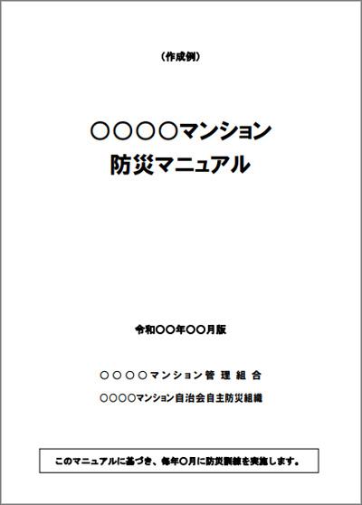20200608_02.jpg