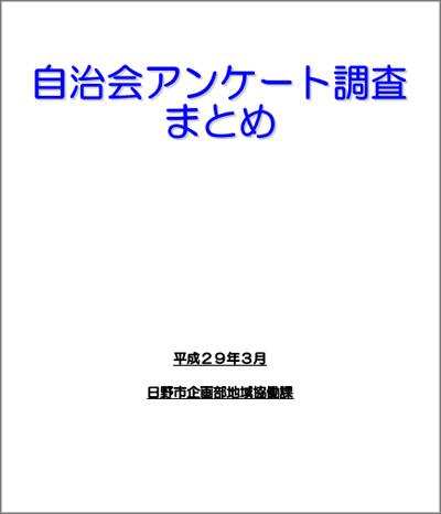 20200612_01.jpg