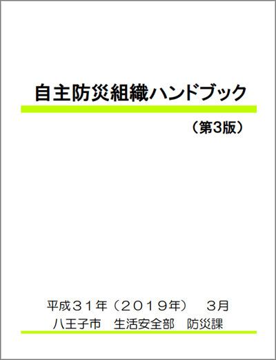 20200821_01.jpg