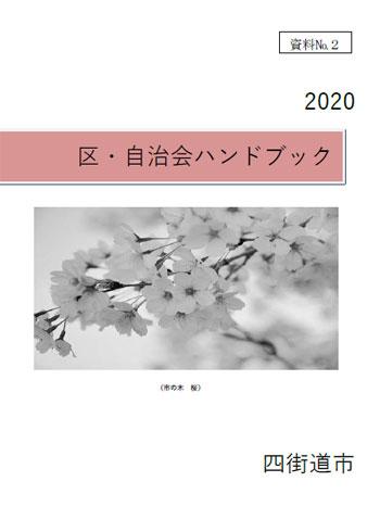20210204_01.jpg
