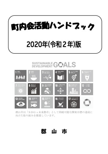 20210204_02.jpg