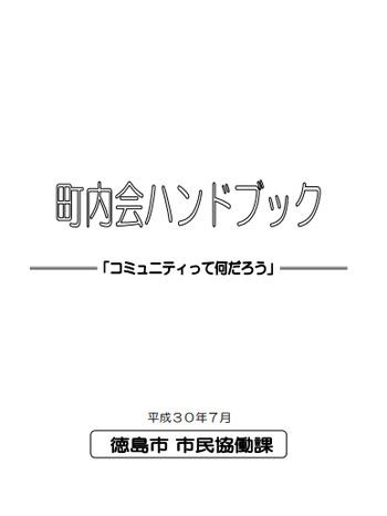 20210607_01.jpg