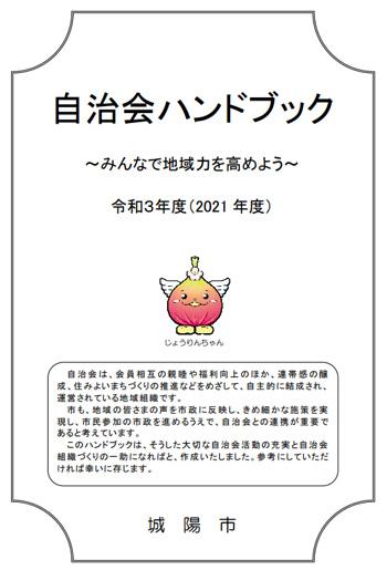 20210830_03.jpg