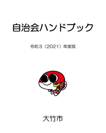 20210915_01.jpg